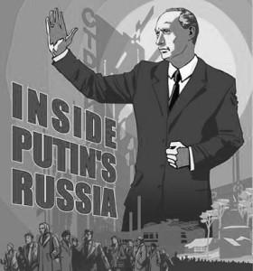 Putin muutis siseväed rahvuskaardiks